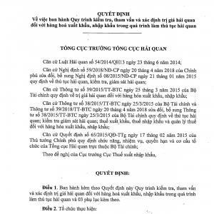 Quyết định 1810/QĐ-TCHQ ngày 15/6/2018 về việc ban hành Quy trình kiểm tra, tham vấn và xác định trị giá hải quan đối với hàng hóa xuất khẩu, nhập khẩu trong quá trình làm thủ tục hải quan